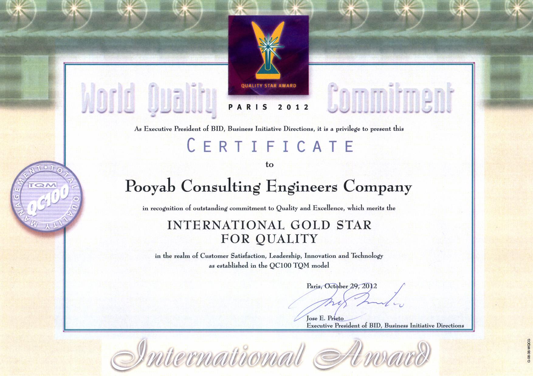 CRTF-WorldQualityCommitment-Pooyab